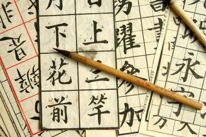 Диалекты и устные переводчики китайского